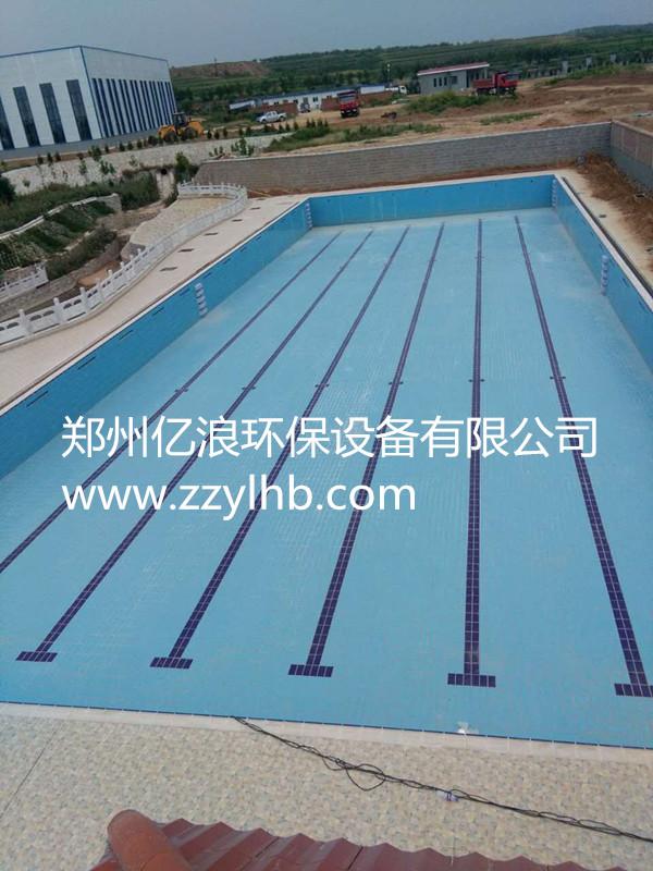 河北邢台游泳池项目
