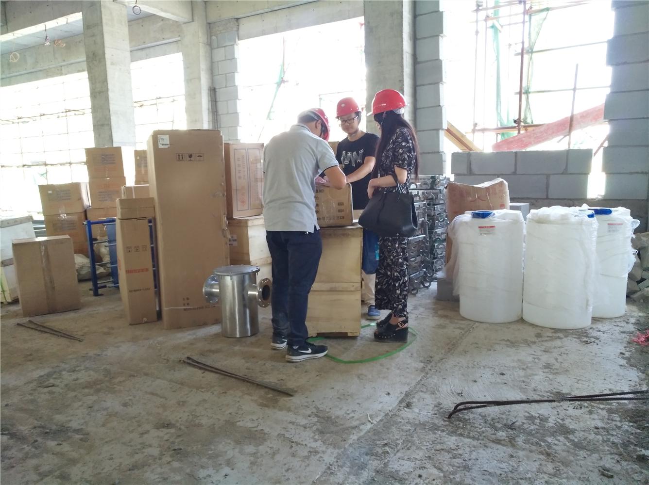 新城区实验中小学游泳馆泳池水处理工程开工建设