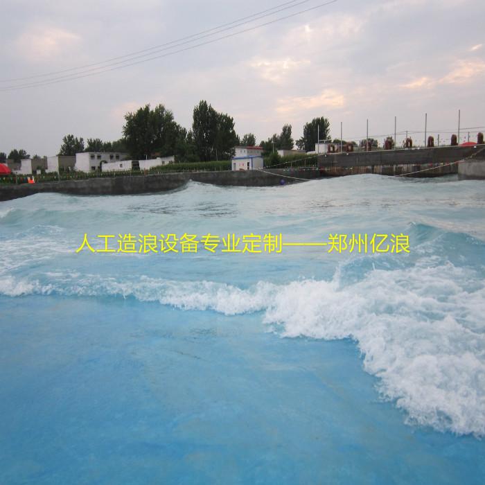 山东济宁人工造浪设备工程