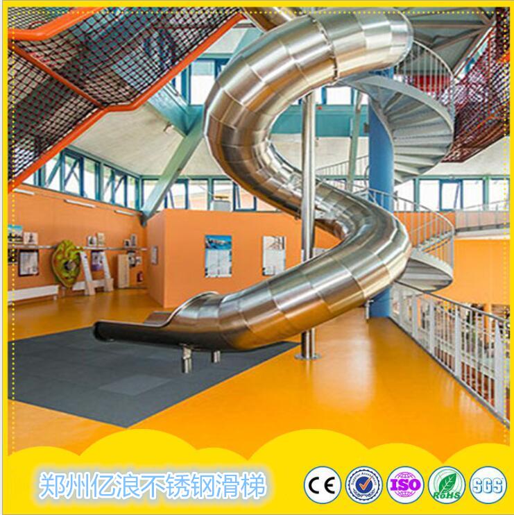 非标定制无动力游乐设备 大型不锈钢滑梯 室内外公园儿童攀爬架